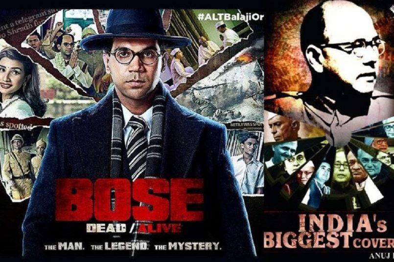 Rajkummar Rao as Netaji Subhash Chandra Bose in Bose Dead/Alive