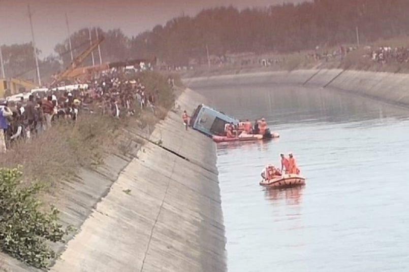 MP: us falls off a bridge into canal leaving 18 dead
