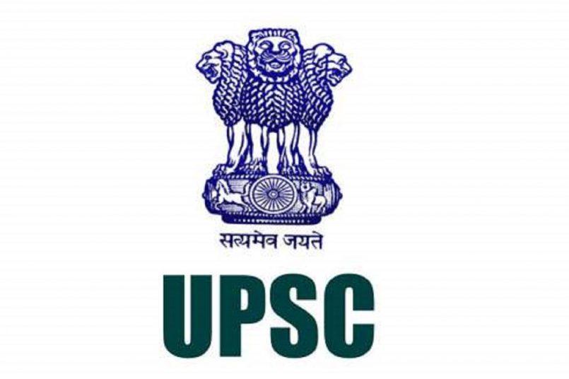 UPSC exam 2021