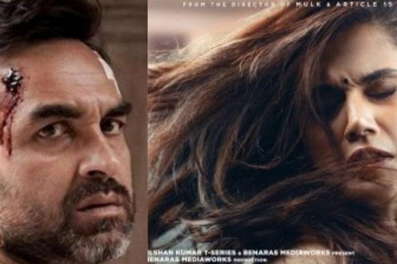Filmfare Awards 2021 Ludo, Thappad dominate nominations, CHECK full list