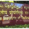 IIT Madras to organise coding, cricket for data science enthusiasts