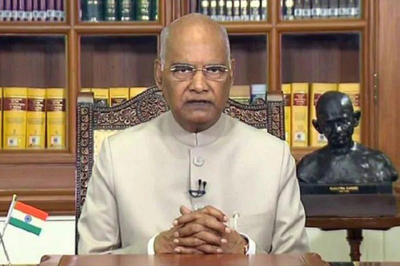 President Kovind's bypass surgery successful Rajnath Singh