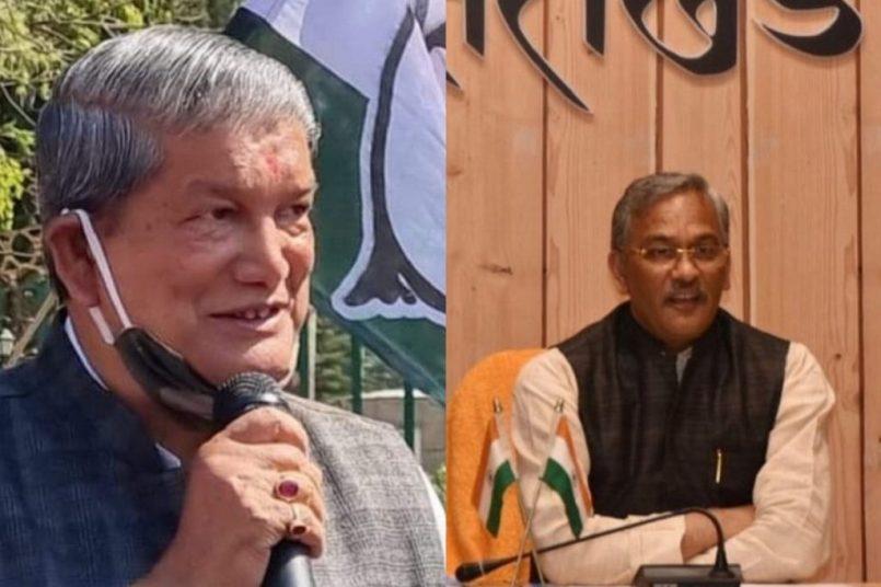 20 years, 9 CMs in Uttarakhand - Nityanand Swami to Tirath Singh Rawat