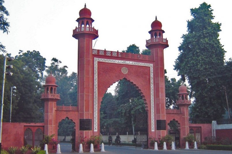 AMU, in a first, placed in ARWU Ranking 2020 | Check full rankings here