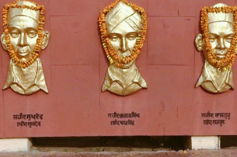 Martyrs' Day 2021: Remembering Bhagat Singh, Rajguru and Sukhdev