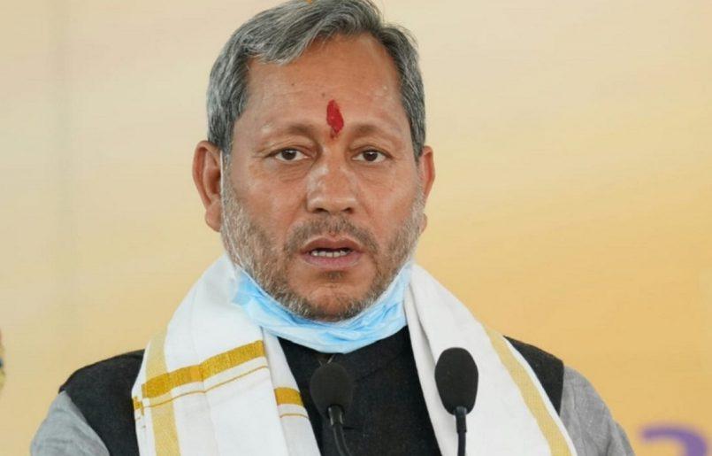 Uttarakhand CM Tirath Singh Rawat tests positive for COVID-19