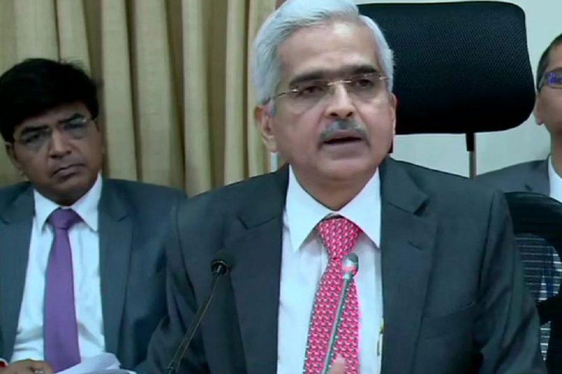 Rising bond yields may hamper economic growth: RBI