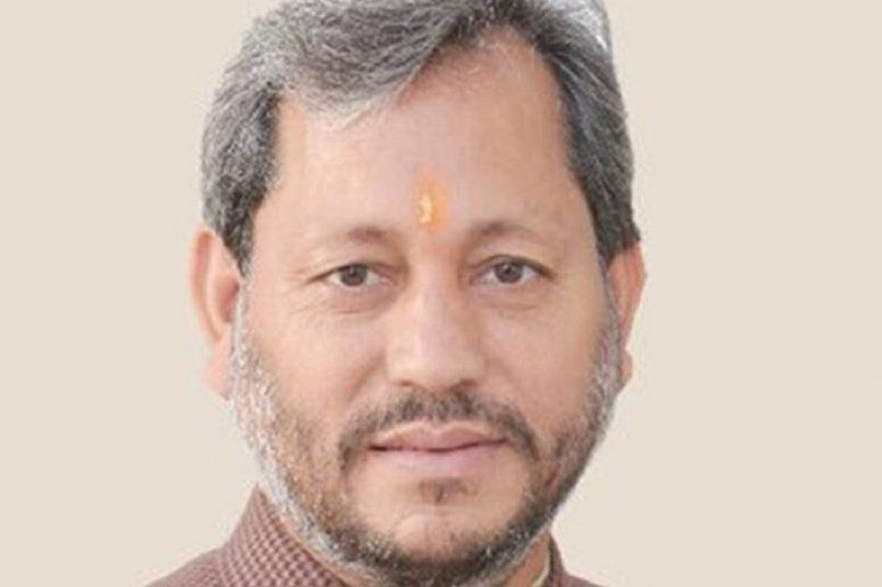 Tirath Singh Rawat will be the new Uttarakhand CM