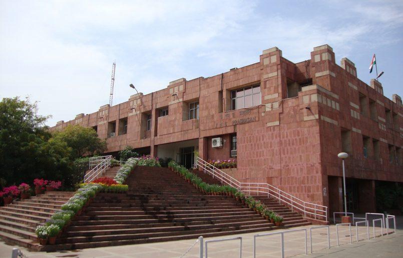 Delhi Night Curfew: JNU administration restricts movement inside campus