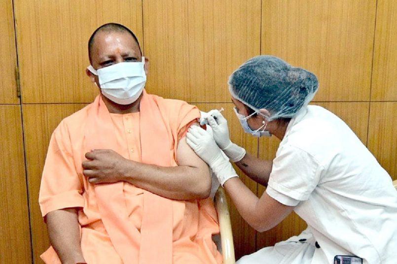 UP CM Yogi Adityanath tests positive for coronavirusUP CM Yogi Adityanath tests positive for coronavirus
