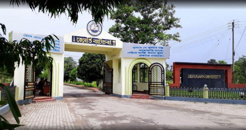 Dibrugarh University holds semester exams till June 15