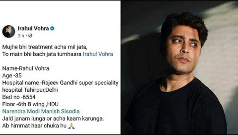 Actor Rahul Vohra dies of COVID-19 at 35
