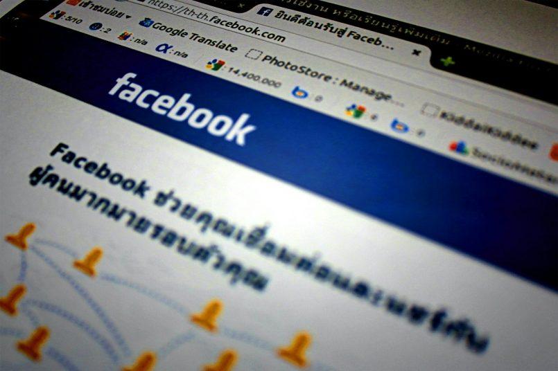 Facebook sets up special team on Israel-Gaza conflict