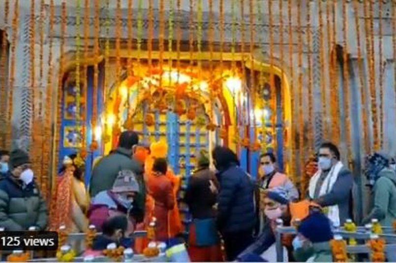 Kedarnath Temple portals reopen for devotees
