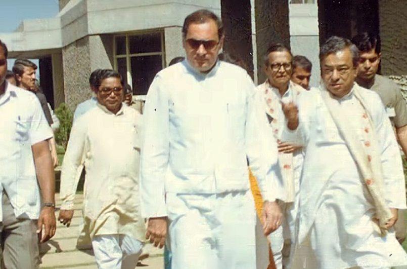 Remembering Rajiv Gandhi on his death anniversary