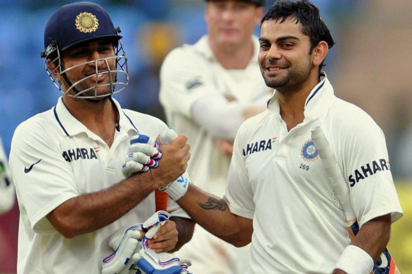 WTC Final: Virat Kohli surpasses MS Dhoni's Test captaincy milestone