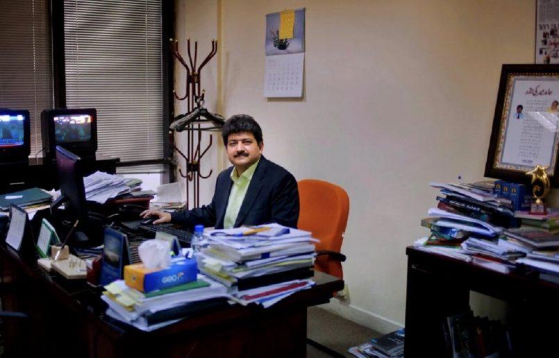 Pak tv bans journalist Hamid Mir for criticising Army