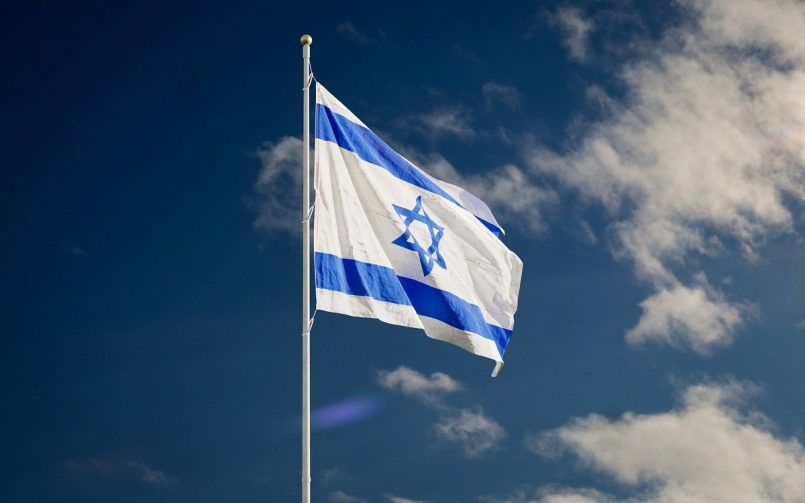 Israel-Palestine tensions: A Brief History of the Middle East region