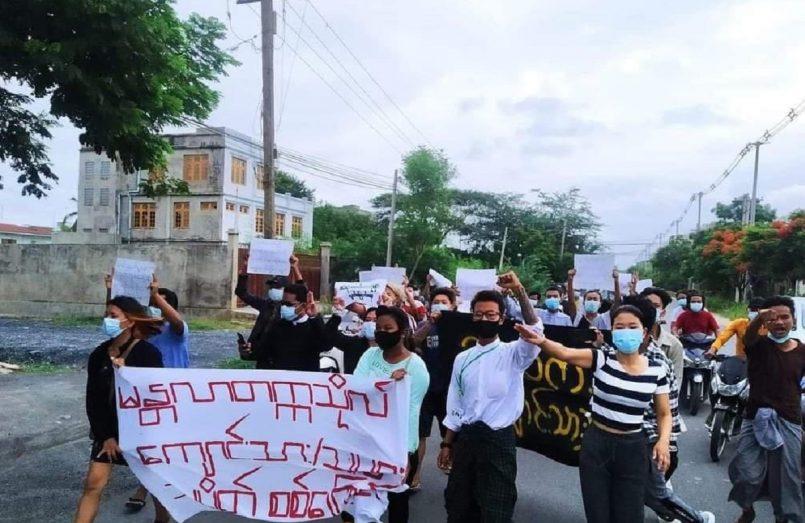 Violence in Myanmar's Kayah left around 100,000 internally displaced: UN