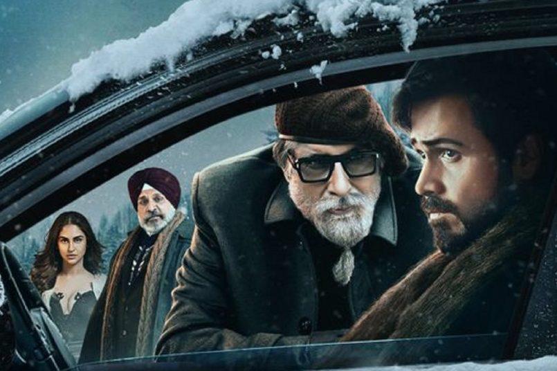 Amitabh Bachchan, Rhea Chakraborty starrer 'Chehre' leaked by DownloadHub, Filmyzilla