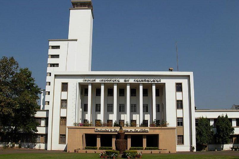GATE 2022: IIT Kharagpur