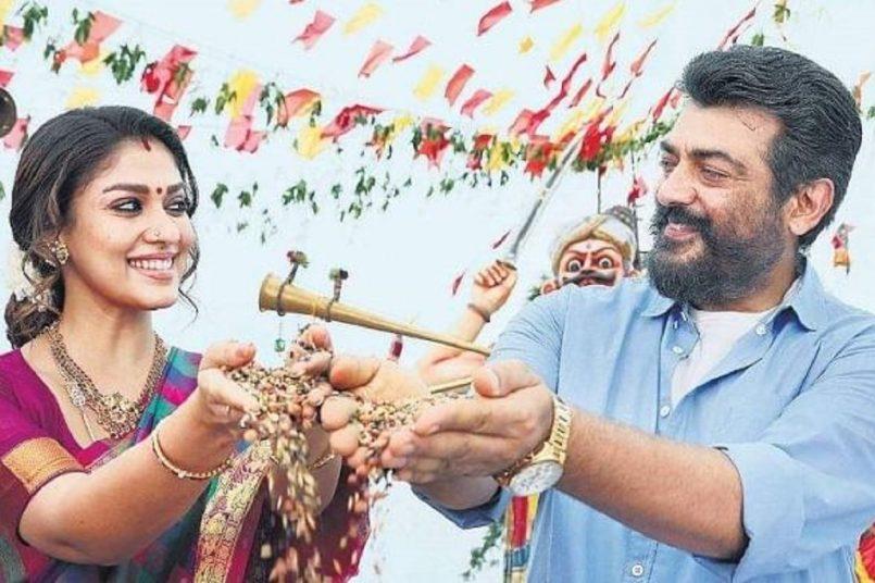 Ajith Kumar, Nayanthara starrer Tamil movie Viswasam with Hindi audio LEAKED by Filmyzilla