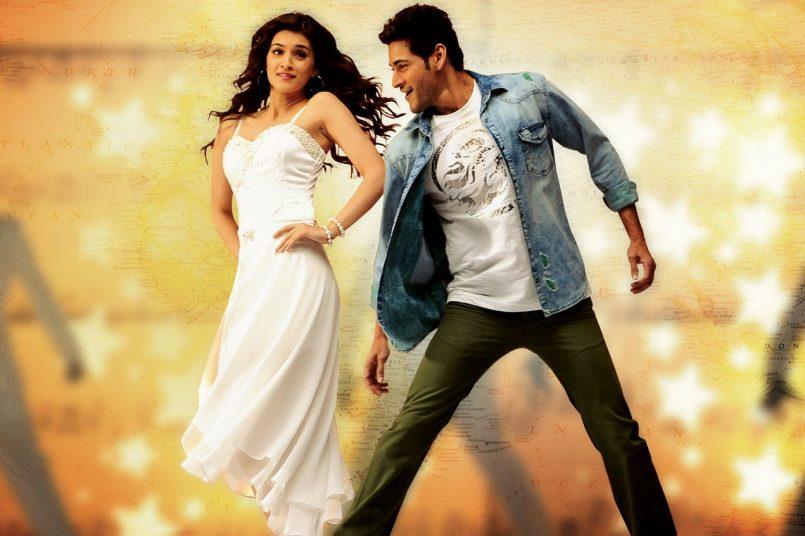 Filmyzilla leaks Mahesh Babu and Kriti Sanon starrer Telugu movie 1: Nenokkadine (Hindi dubbed)