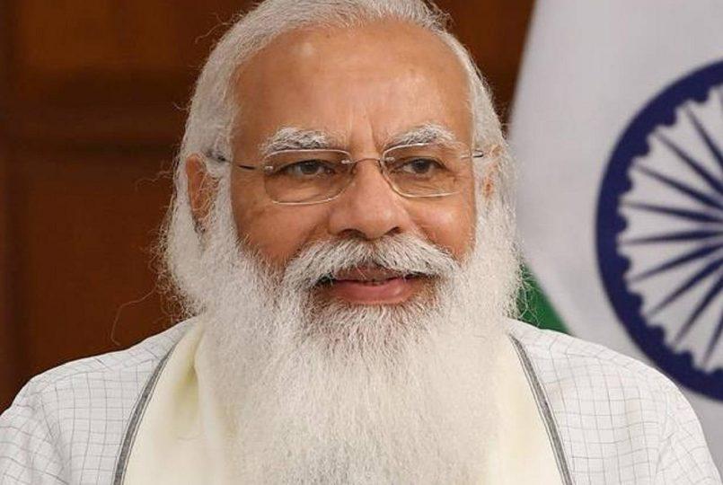 UPSC Results PM Modi