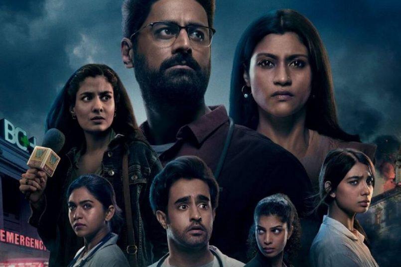 Filmyzilla LEAKS Mohit Raina, Konkana Sen starrer Mumbai Diaries 26/11 web series