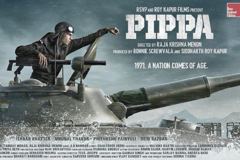 pippa-ishaan-khatter