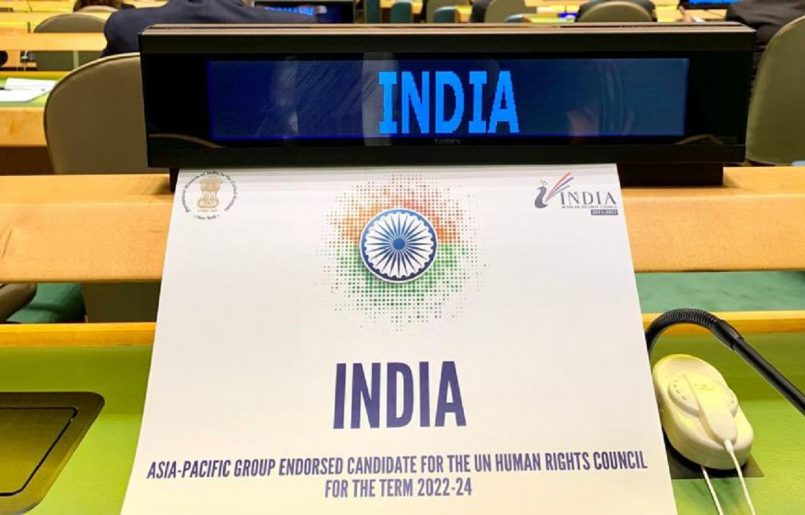 India at UNHRC gets re-elected before its term end