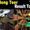 Shillong Teer result today lottery result